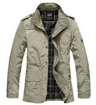 Ветровки и куртки мужские