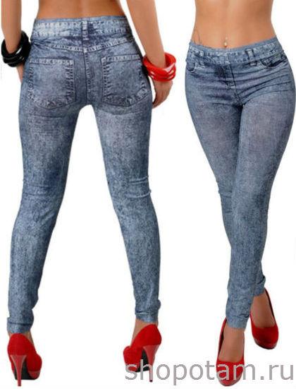 Женские джинсы New Sexy